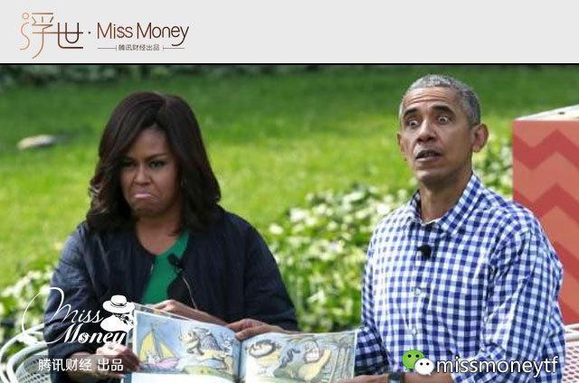 拿1美元年薪 美国总统会越当越穷吗? - 海阔山遥 - .