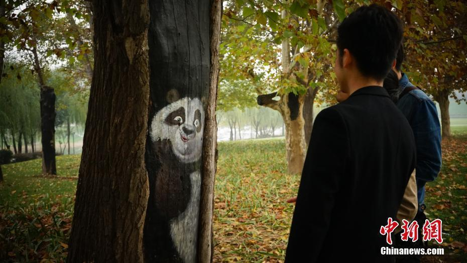 """西安一公园现动物""""树洞画""""2016.11.21 - fpdlgswmx - fpdlgswmx的博客"""