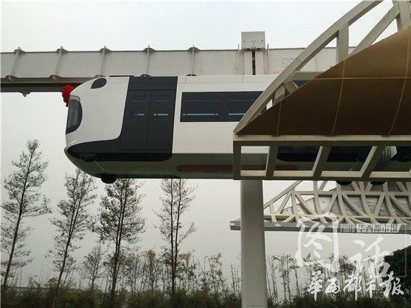 世界首条新能源空铁在成都试跑 时速60公里 - 海阔山遥 - .