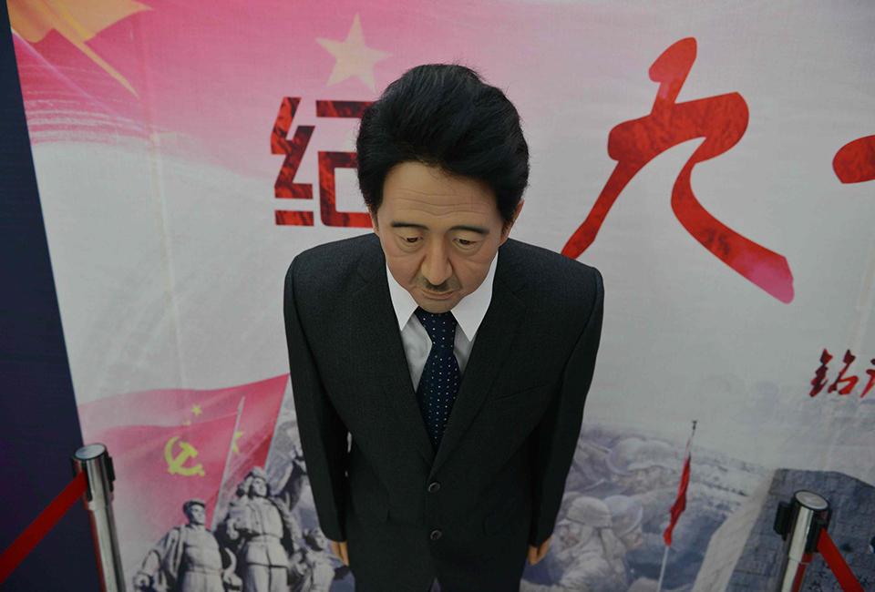 【图片新闻】沈阳展出安倍蜡像 被塑成小胡子卑躬屈膝状 - 耄耋顽童 - 耄耋顽童博客 欢迎光临指导