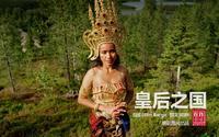 3万泰国女性赴瑞典 通过婚姻改变自己