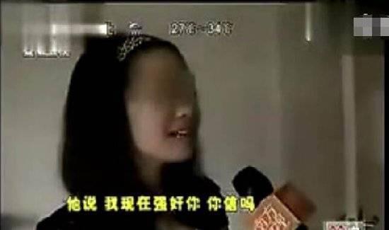 女子遇劫色太主动 劫匪心慌:你别这样(图/视频)