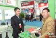 长沙大河西农产品物流中心惊艳亮相2016中国中部农博会