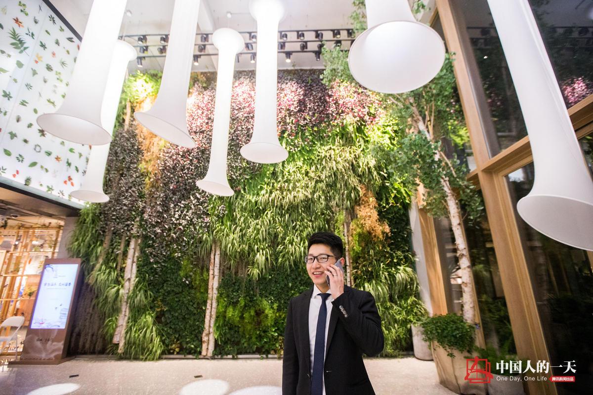 【中国人的一天】90后售楼员年销售额5.5亿