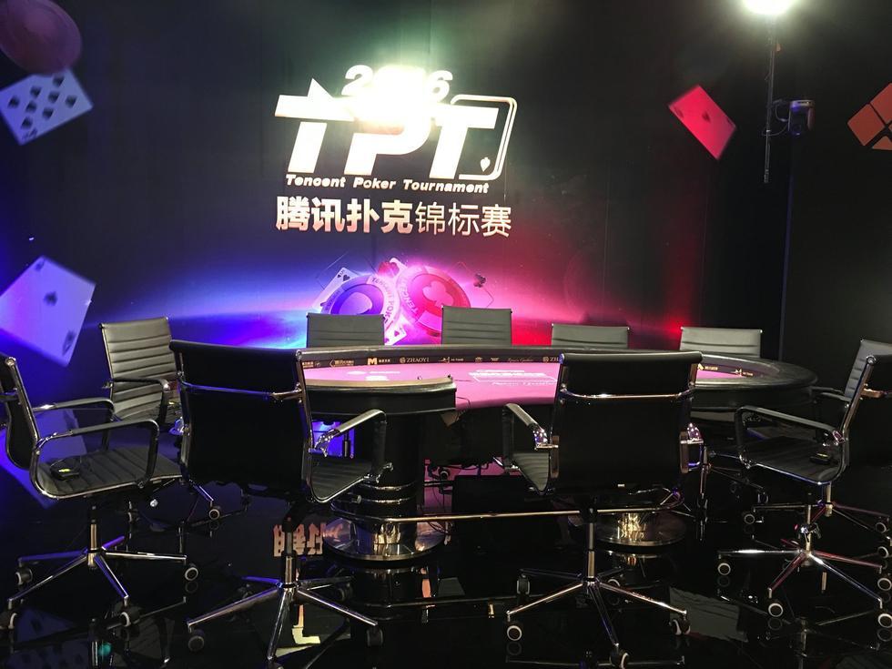 tpt德州扑克赛场主桌揭秘_游戏_腾讯网
