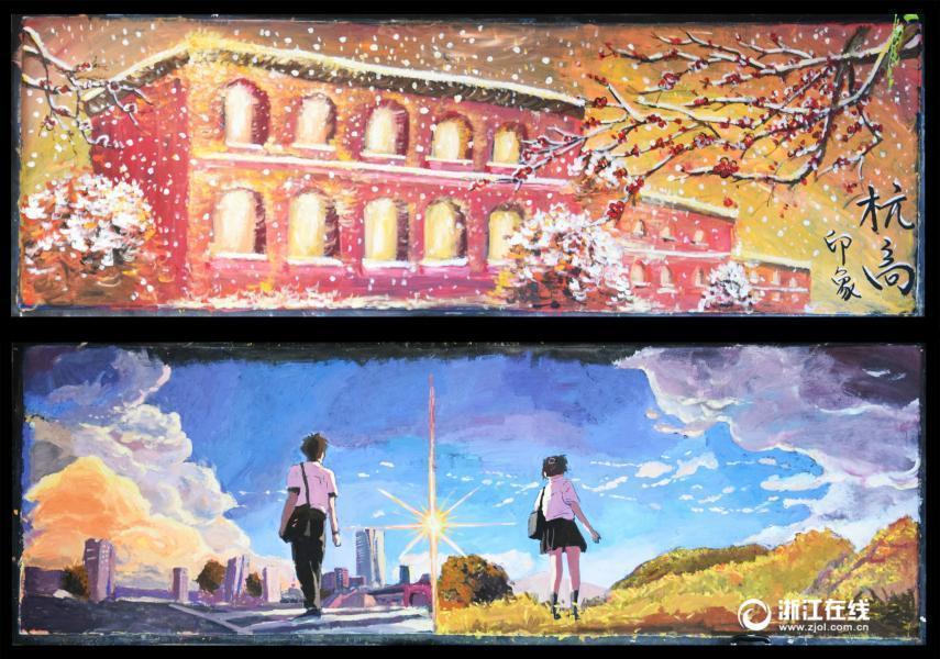 高中生手绘神级黑板报图片