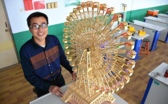 河北老师用一次性筷子竹签 手工制作摩天轮