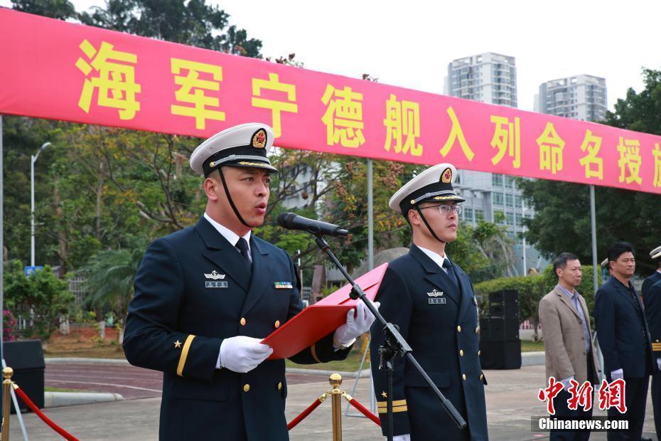 宁德舰加入中国海军战斗序列2016.12.29 - fpdlgswmx - fpdlgswmx的博客