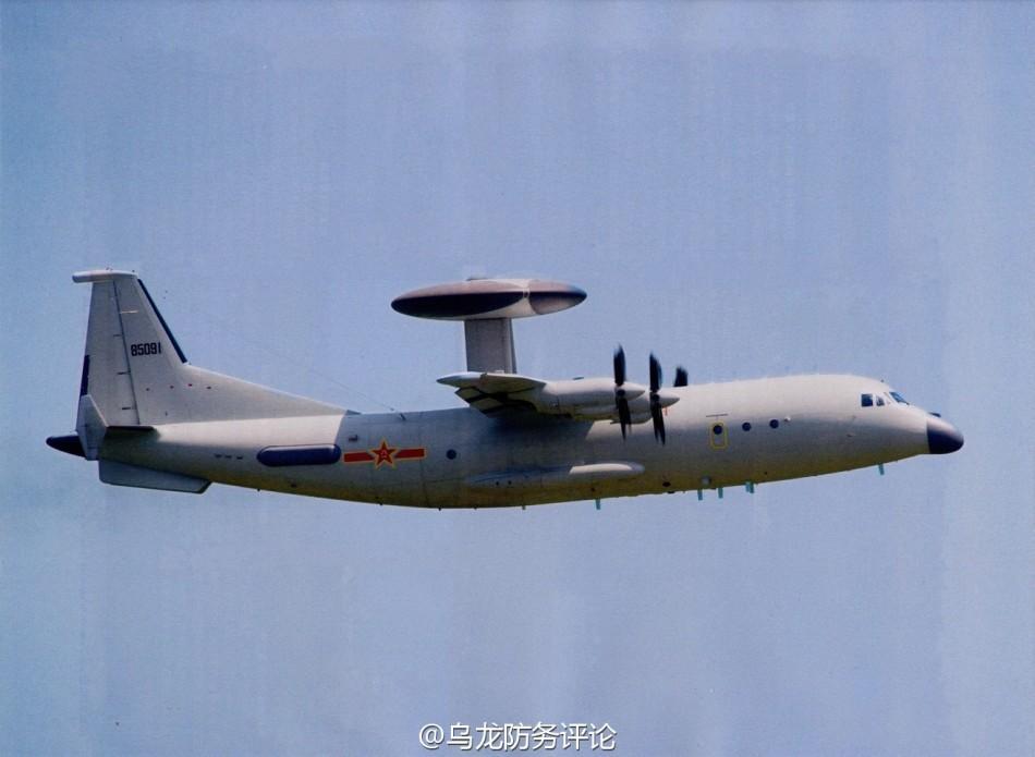 中国海军也有空警500了2017.1.3 - fpdlgswmx - fpdlgswmx的博客