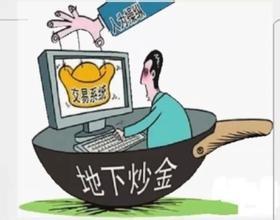 """新骗局:股票""""讲师""""教你炒邮票&nbsp;<wbr>有人被骗数十万"""