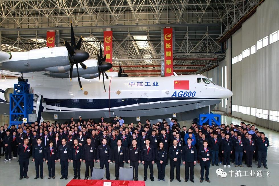 中国又一款大飞机来了 AG600两栖飞机已交付2017.1.10 - fpdlgswmx - fpdlgswmx的博客
