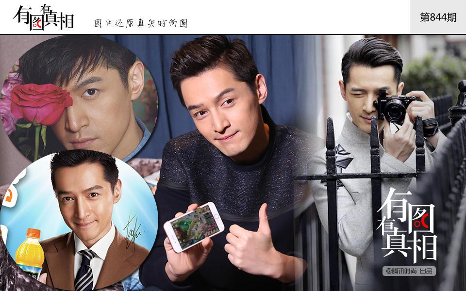 别再催胡歌结婚了 忙着代言呢!中国知名男演员胡歌代言阿玛尼 视觉美图 图2