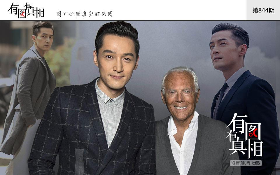 别再催胡歌结婚了 忙着代言呢!中国知名男演员胡歌代言阿玛尼 视觉美图 图4
