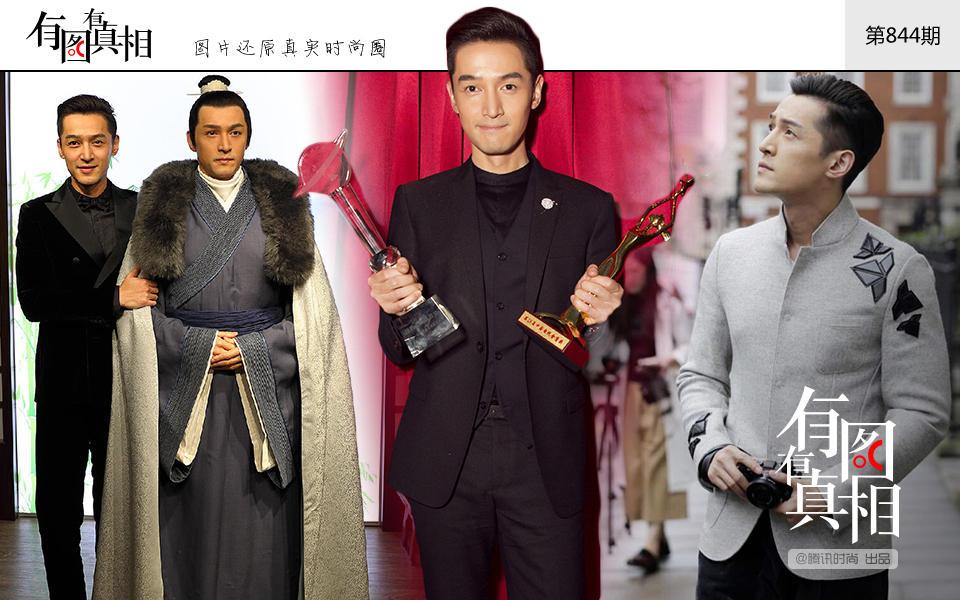 别再催胡歌结婚了 忙着代言呢!中国知名男演员胡歌代言阿玛尼 视觉美图 图6