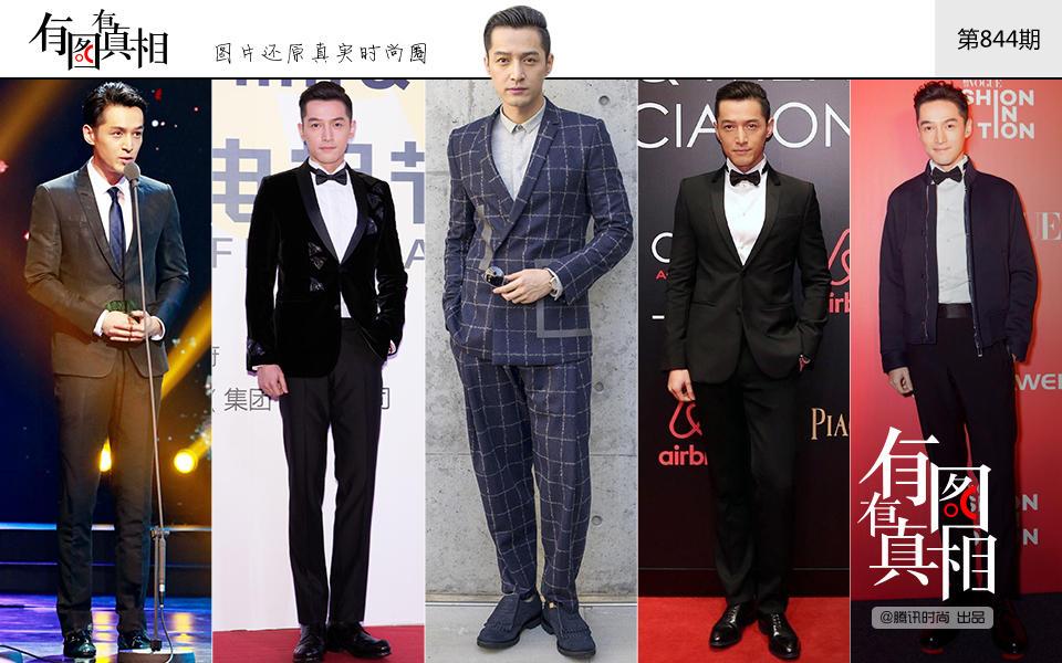 别再催胡歌结婚了 忙着代言呢!中国知名男演员胡歌代言阿玛尼 视觉美图 图7