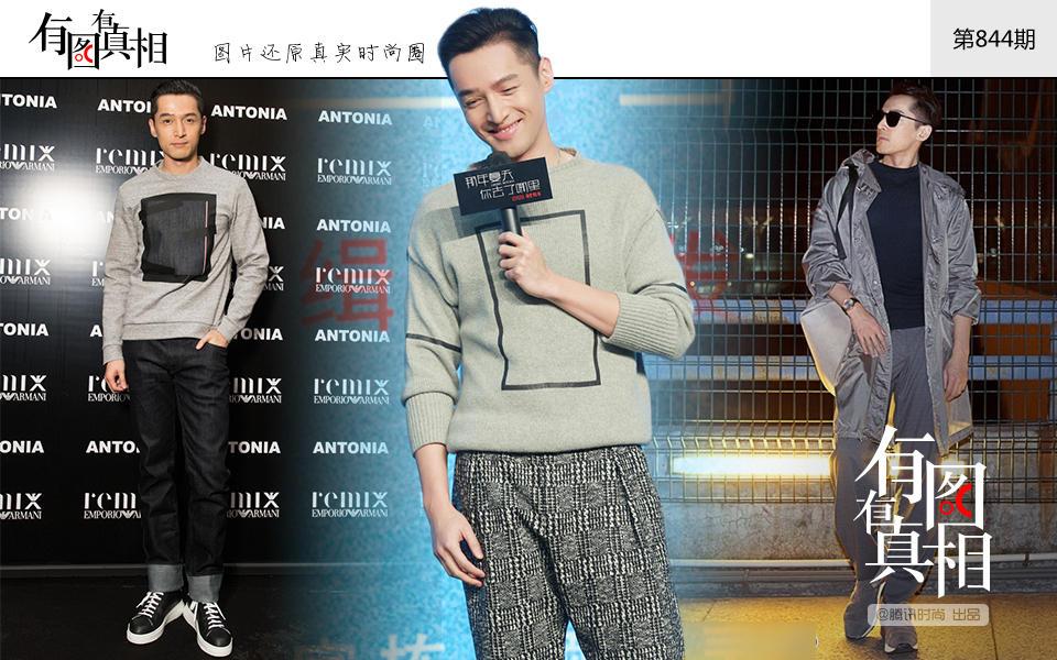 别再催胡歌结婚了 忙着代言呢!中国知名男演员胡歌代言阿玛尼 视觉美图 图8