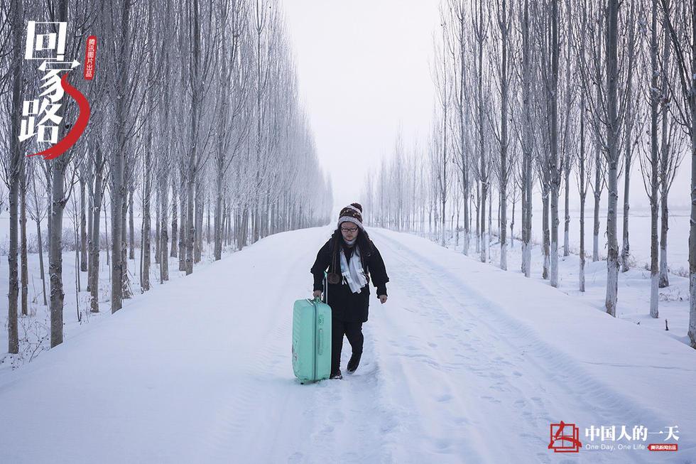 中国人的一天:4746公里8次换乘 春运最远回家路2017.1.25 - fpdlgswmx - fpdlgswmx的博客