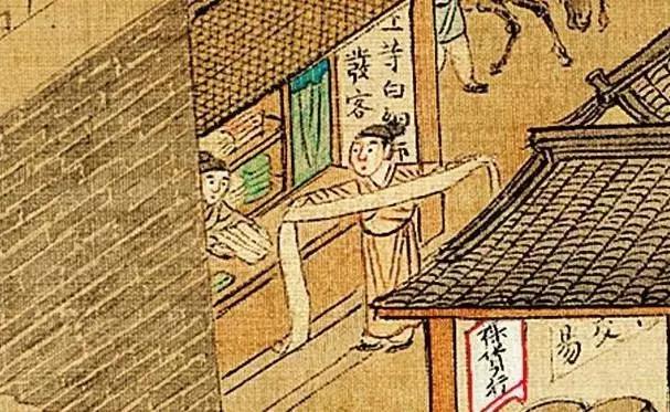 清明上河图里的秘密 - 海阔山遥 - .
