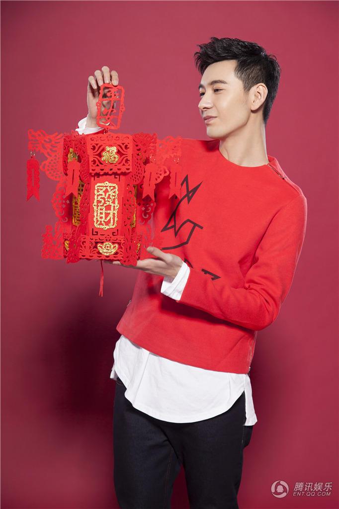 高清:陈星旭中国风写真 玩转花式拜年图片