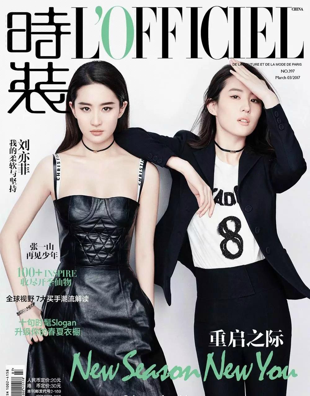刘亦菲最新大片雌雄同体