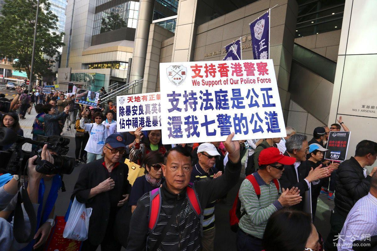 香港3500市民举行撑警大游行 (高清组图)