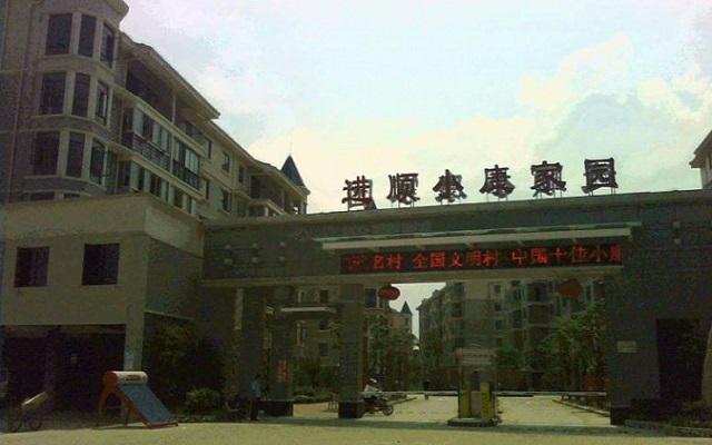中国真正的十大王牌村 几乎家家住别墅! - 海阔山遥 - .