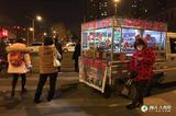 安徽人在北京卖了十年天津麻花