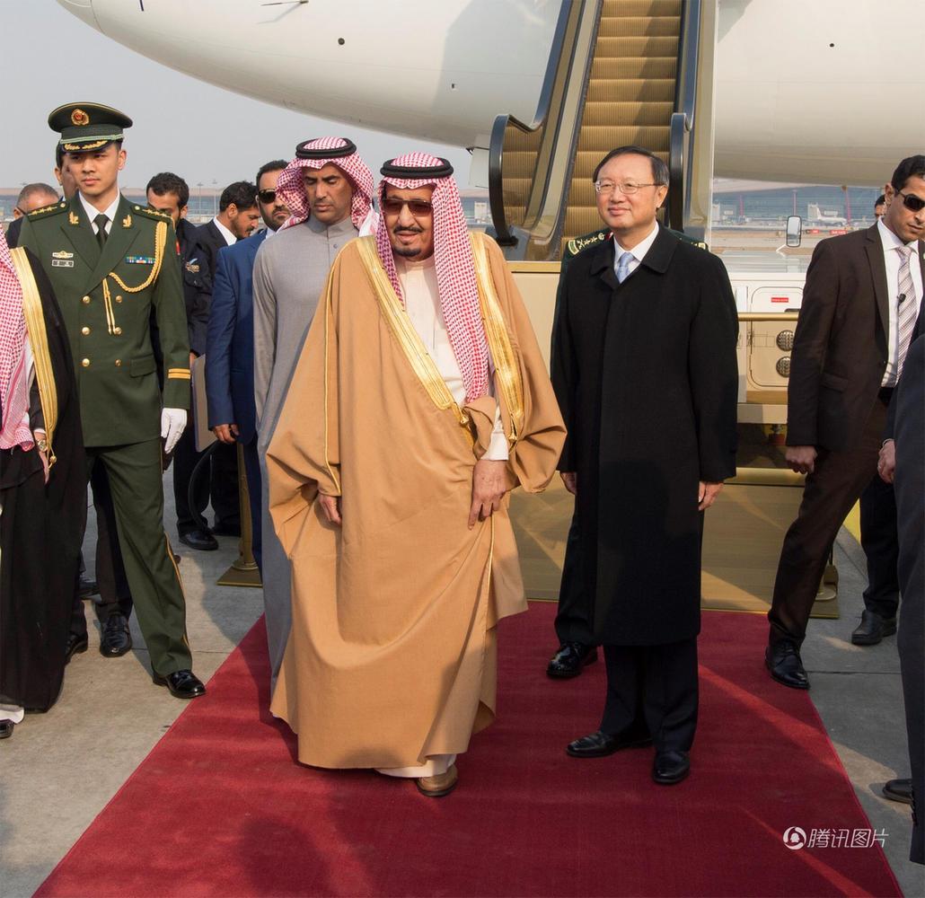 沙特国王带2部镀金电梯访华 国务委员迎接 (组图)