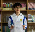 高三生获英国奥赛超金奖:靠自学