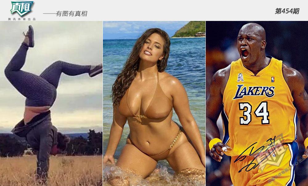 【真相】我胖我自豪!奥尼尔胖成球却统治NBA