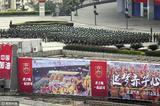 高清:中韩战一触即发 大批武警抵达气势恢宏