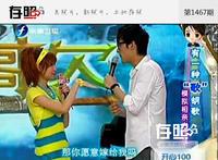 中国彩吧下载软件