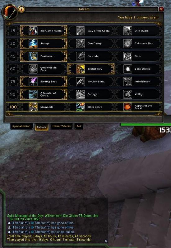 魔兽7.2版本 三系死亡骑士神器特质加点路线推荐