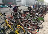 """天津街头上千共享单车""""抢地盘"""""""
