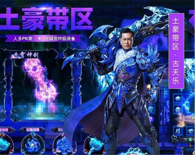 中国页游十兄弟,你都见过哪些?