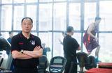 高清:崔万军正式执教广州 带队开始备战训练