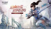 多益3D魔幻RPG《超凡战纪》5月26日正式公测!