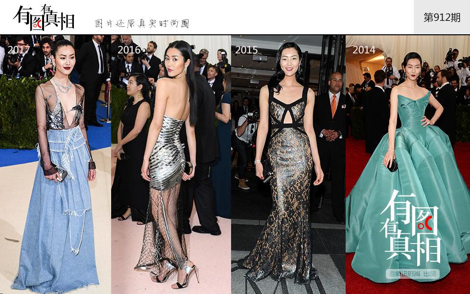 met ball上的中国身影 刘雯连续八年走红毯每一次都很美 视觉美图 图3
