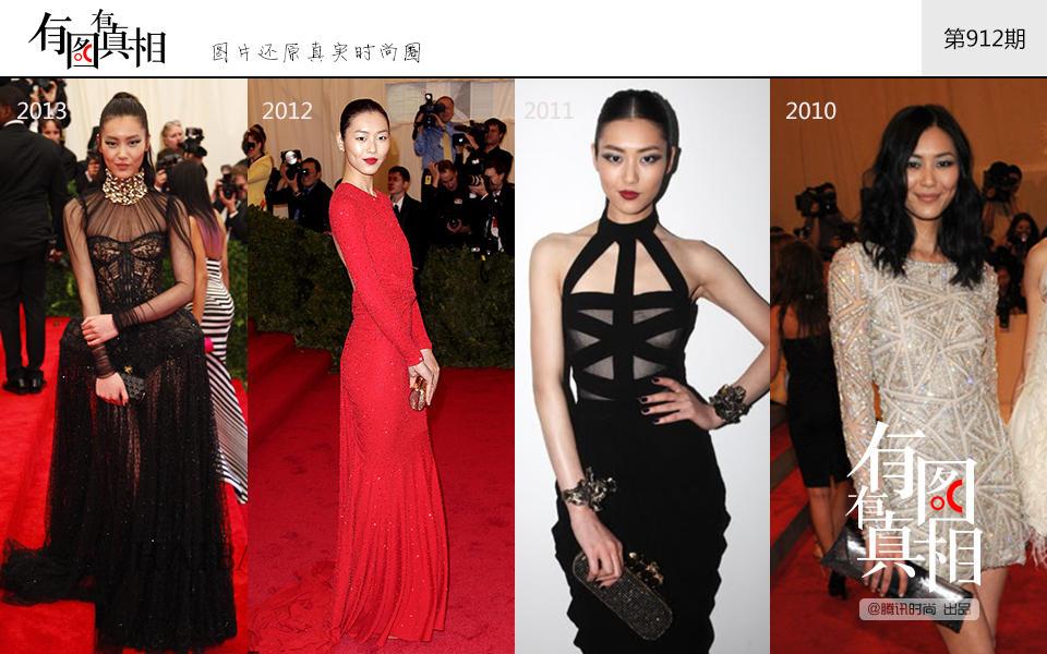 met ball上的中国身影 刘雯连续八年走红毯每一次都很美 视觉美图 图4
