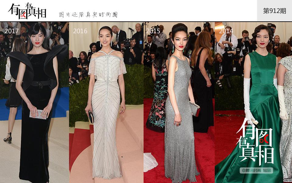 met ball上的中国身影 刘雯连续八年走红毯每一次都很美 视觉美图 图5