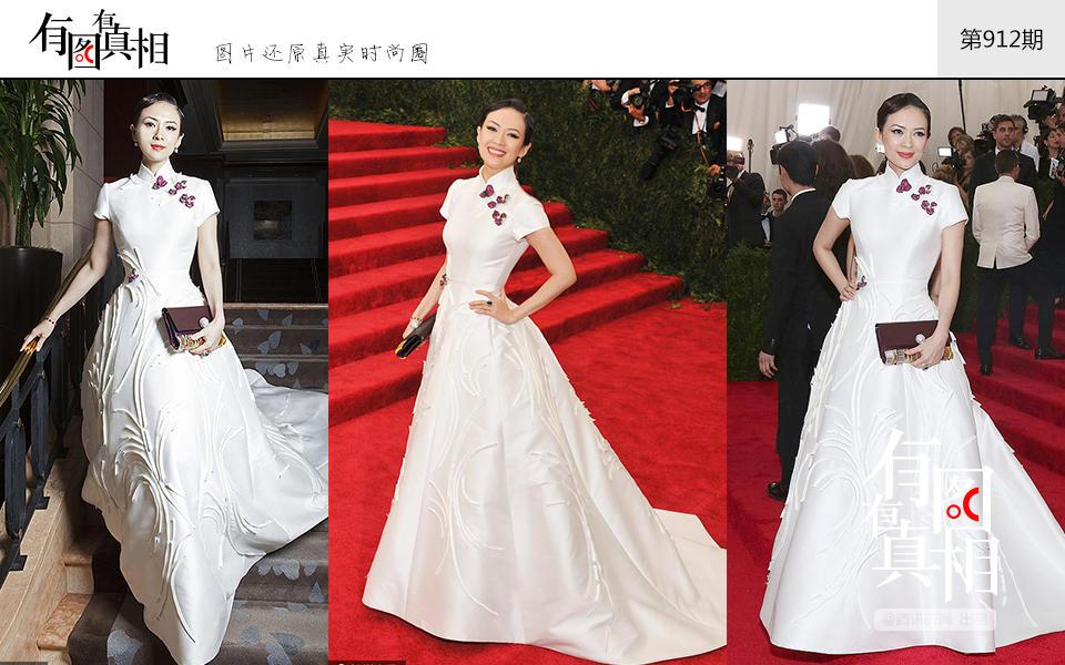 met ball上的中国身影 刘雯连续八年走红毯每一次都很美 视觉美图 图8