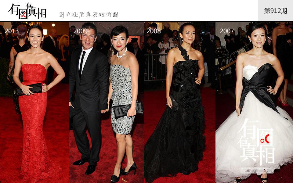 met ball上的中国身影 刘雯连续八年走红毯每一次都很美 视觉美图 图9