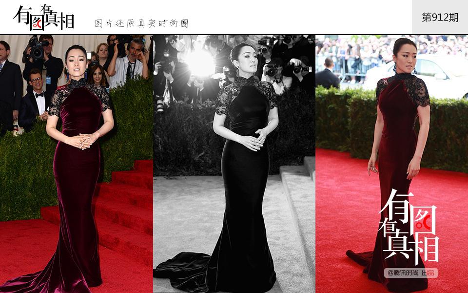 met ball上的中国身影 刘雯连续八年走红毯每一次都很美 视觉美图 图10