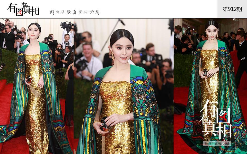 met ball上的中国身影 刘雯连续八年走红毯每一次都很美 视觉美图 图12