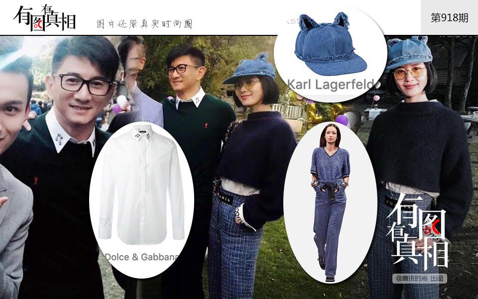 最近的刘诗诗美得不像话 帅气甜美随意切换 时尚潮流 第2张