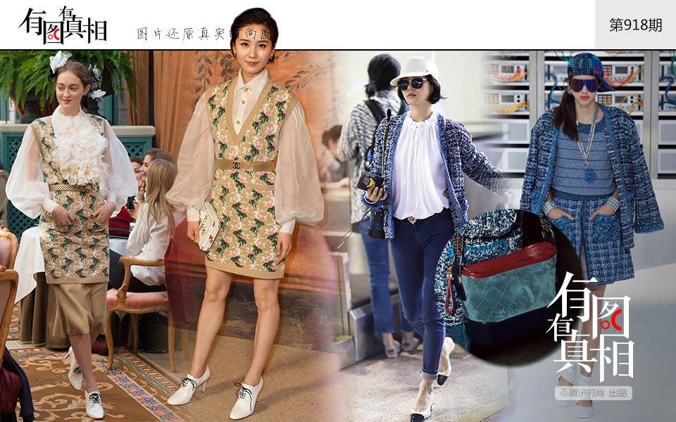 最近的刘诗诗美得不像话 帅气甜美随意切换 时尚潮流 第3张