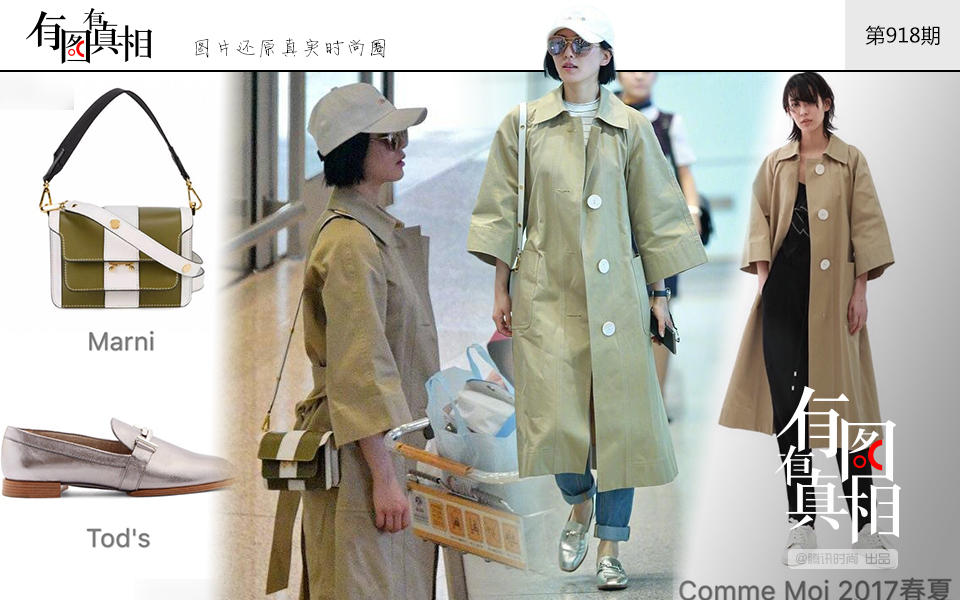 最近的刘诗诗美得不像话 帅气甜美随意切换 时尚潮流 第4张