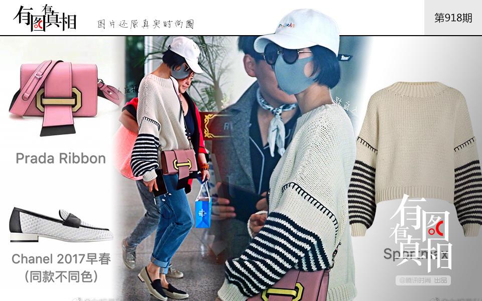 最近的刘诗诗美得不像话 帅气甜美随意切换 时尚潮流 第5张