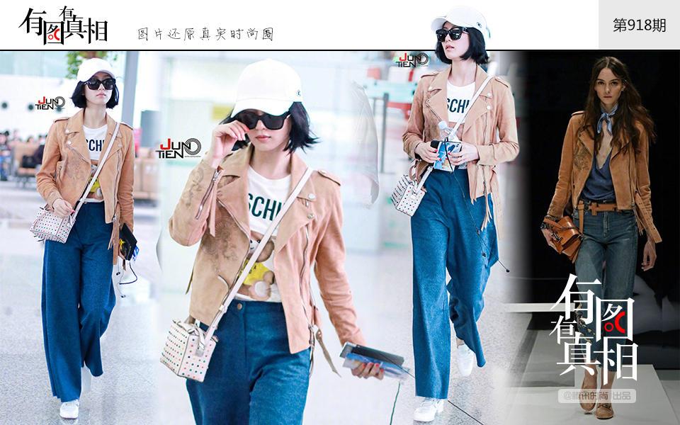 最近的刘诗诗美得不像话 帅气甜美随意切换 时尚潮流 第7张