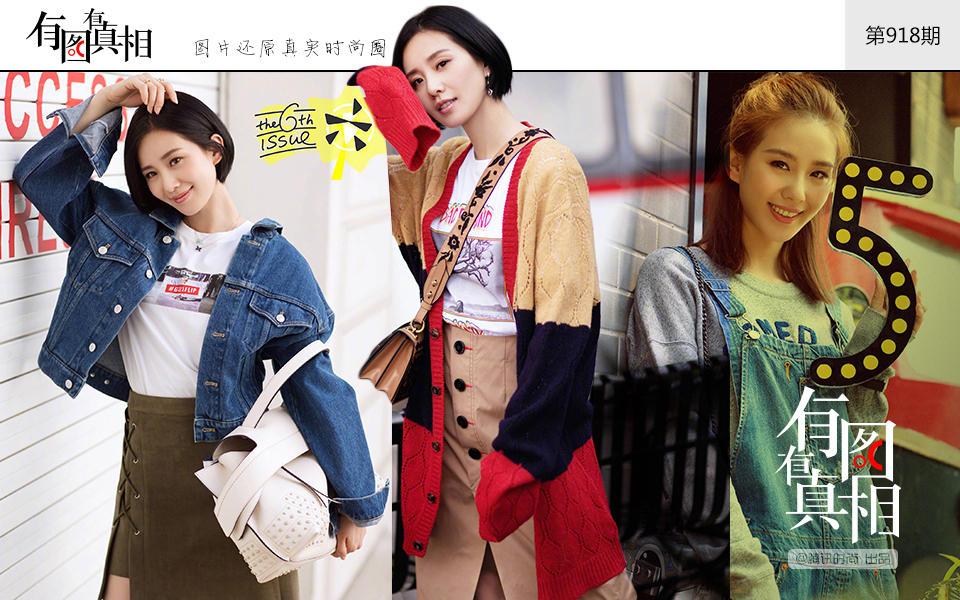 最近的刘诗诗美得不像话 帅气甜美随意切换 时尚潮流 第8张